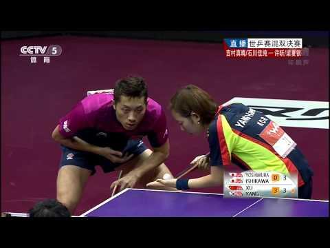 2015 WTTC (MX-F) XU Xin / YANG Haeun - YOSHIMURA M. / ISHIKAWA Kasumi [HD50fps] [Full Match/Chinese]