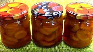 Варенье абрикосовое без проваривания ягод. Идеальное варенье.