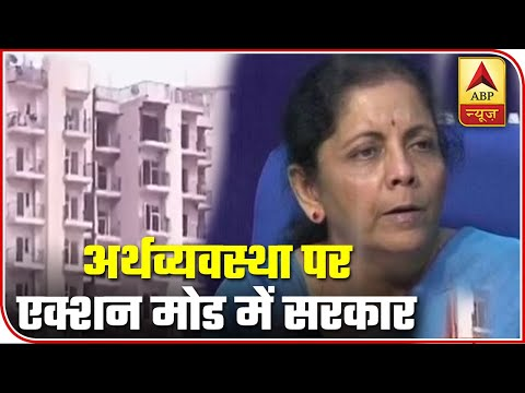 govt-sets-up-rs-10,000-cr-fund-for-housing-projects-|-abp-news