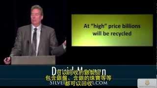 大衛·摩根 - 白銀市場的神話和誤傳【TRUNEY實體白銀投資】