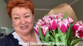 ЖЕНЩИНА в РОССИИ ПРИНИМАЮ ПОДАРКИ