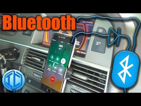 Audi A6 Bluetooth вместо CD чейнджера