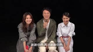 《龍舌蘭》TEQUILA 陳奕迅 eason and the duo band [訪問]