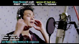 Bhukampama Pariraichhayau Aama.. | M.T Mahar & Shiv Paudel | Dhital Films