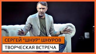 Сергей Шнуров, творческая встреча в Театре мюзикла | 13.05.2019
