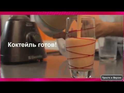 Сделать молочный коктейль дома