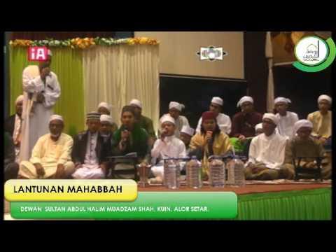 Syamail Muhammadiyah - Lantunan Mahabbah 2016