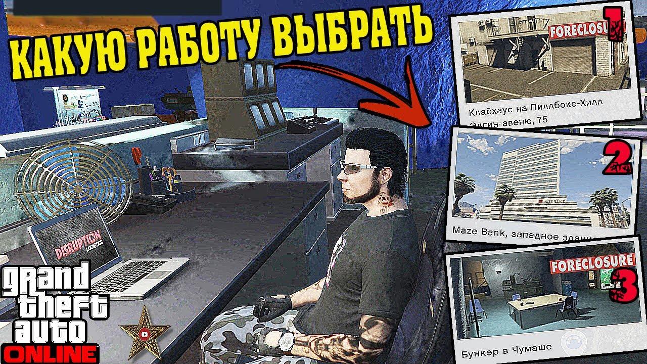 5 июн 2018. По идее, для государственных организаций в россии одного этого должно быть достаточно, чтобы немедленно купить «мойофис».