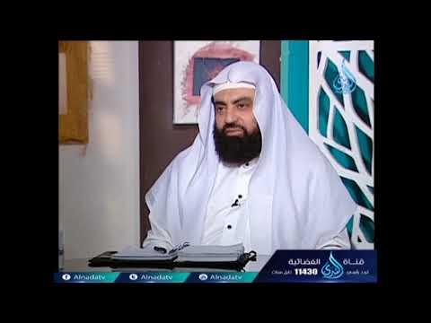 الندى:فوائد البنوك الاسلامية ؟ الشيخ الدكتور متولي البراجيلي