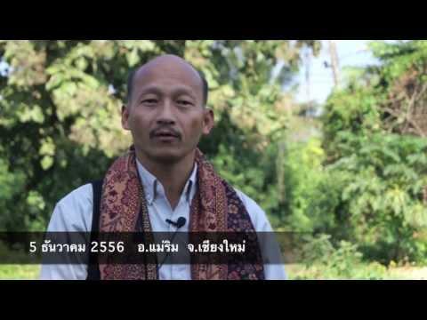 ปีใหม่ม้ง2557(Chiangmai Hmong new year 2014) สัมภาษณ์ ผอ.สมาคมม้ง(สมท.)
