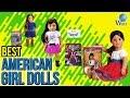 10 Best American Girl Dolls 2017