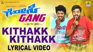 Gosi Gang Kittak Kittak Lyrical Song   Vijay Prakash   New Kannada Song 2018
