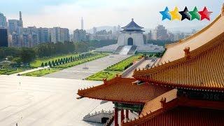 City Image Taipei - 29th Summer Universiade 2017, Taipei, Chinese Taipei