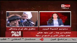 فيديو..أنورعشقي: السعودية قد تلجأ للتحكيم الدولي في قضية