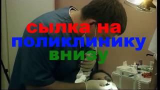 стоматология москва вднх(Падать заявку на лечение зубов онлайн в Москве http://youdents.ru/?link_id=412999 Лечение зубов в Москве. стоматология..., 2014-07-11T12:21:09.000Z)