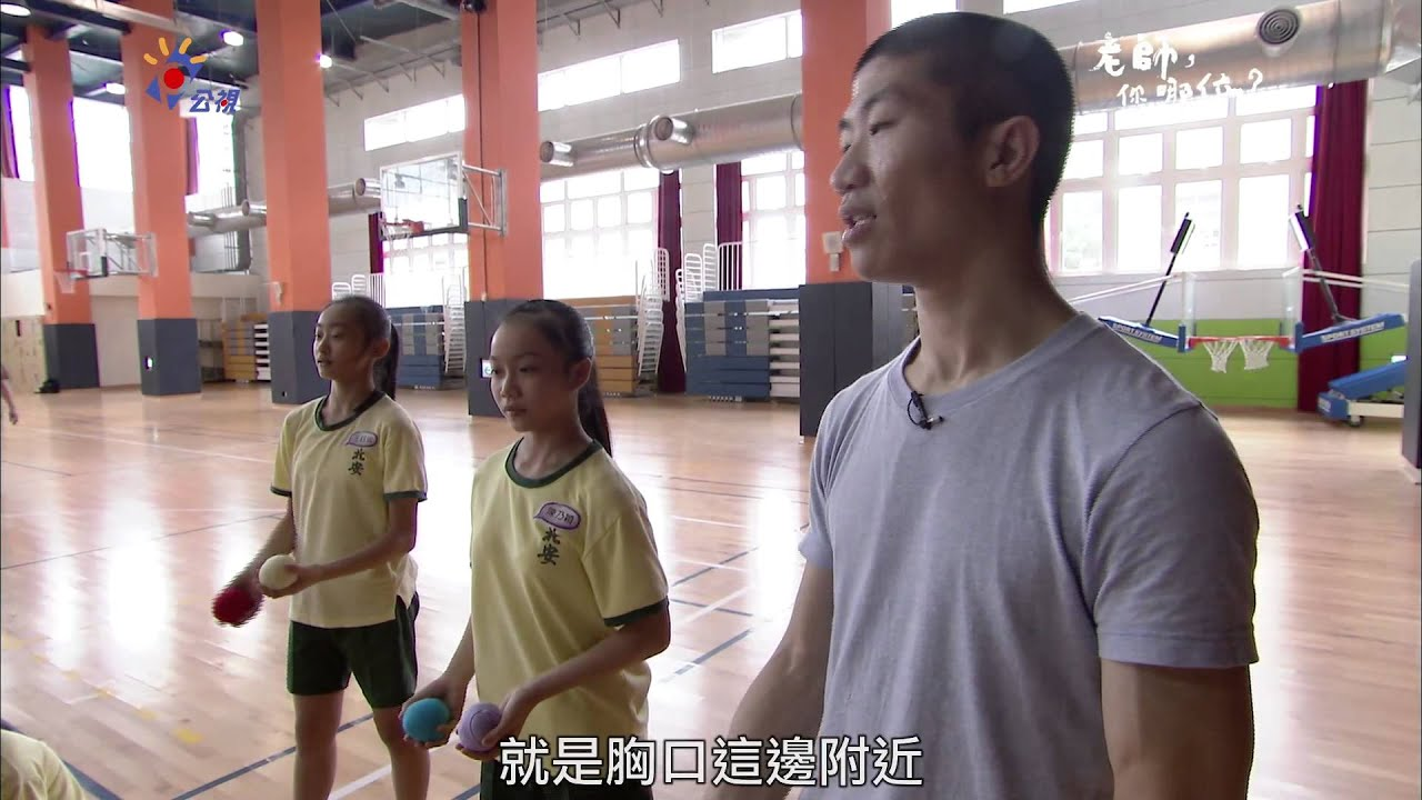 老師您哪位 第六集 陳星合的表演藝術課 精華版 - YouTube