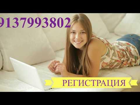 Постоянная Временная Прописка Регистрация в  Новосибирске +79137993802 !