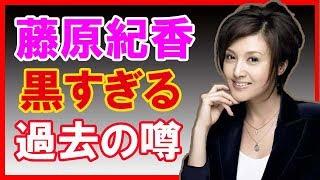 関連動画 【衝撃】芸能人の過去スキャンダル衝撃、恋愛画像集 https://w...