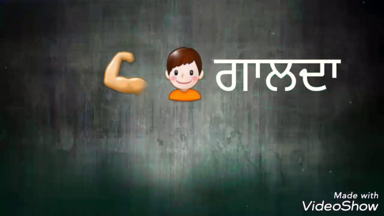 punjabi status video download 2018 free download djpunjab