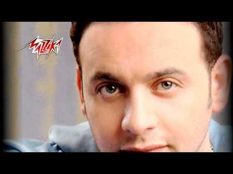 Khalik - Moustafa Amar خليك - مصطفى قمر