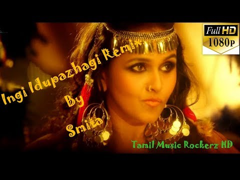 Inji Idupalazhaga New Remix by Smita | Newgen Remix Song