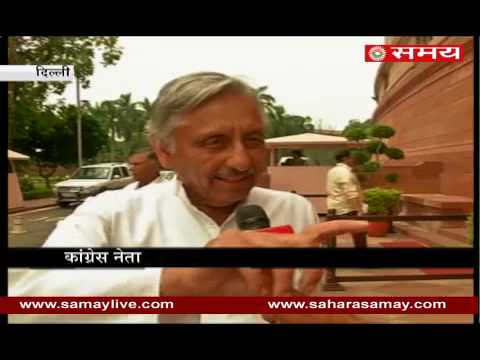 Special talk with Mani Shankar Aiyar over changing the name of Mughalsarai Station