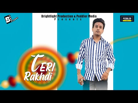 Teri Rakhdi || Veeru Dhillon || Latest Punjabi Song 2019 (rakhi special )