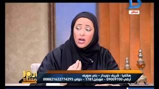بالفيديو.. متصل يفضح مافيا القتل والدعارة في قطر