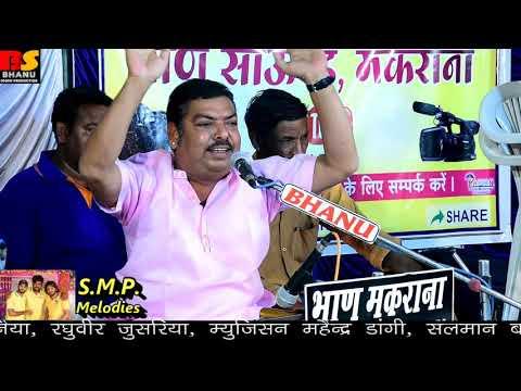 Balaji Ne Puja Mangalvar Ne || Singer Dada Kaluram Bikharniya || लाइव सिरसला 2019 ||