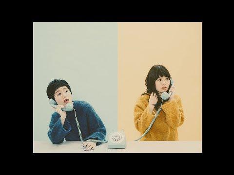 杏沙子-こっちがいい (Full ver.)