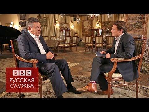 Виктор Янукович: интервью