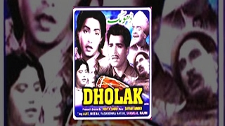 Dholak | Ajit, Amir Banu | Classic Hindi Full Movie