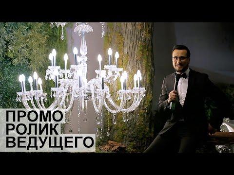 Troppierre Group - Stas Zubkov Promo