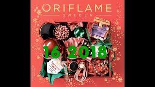 Живой каталог Орифлейм 16 2018 Россия
