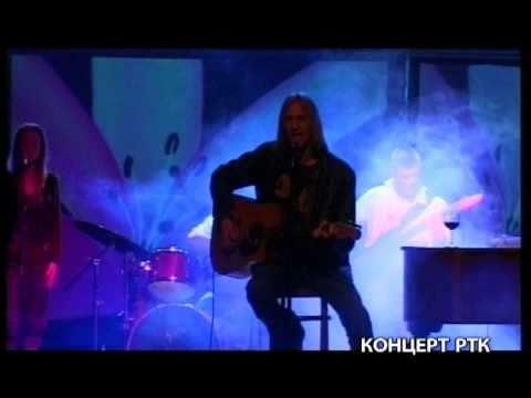 Osvajači - Samoća