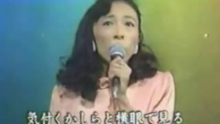 解散後、歌手復帰 名盤「夢恋人」からタイトル曲 作詞:松本隆/作曲・編...