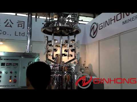 Different pharmaceutical making machines exhibited by Ginhong Mixer in P-MEC China 2016