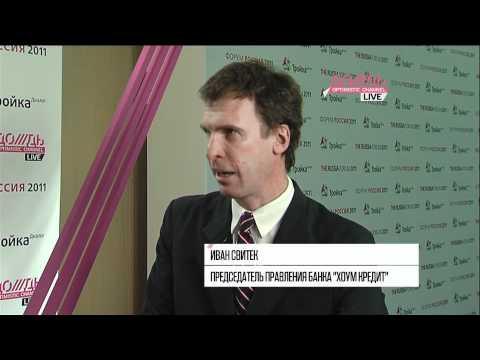 Банк Хоум Кредит в Москве