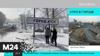 Новости России за 28 февраля: активисты переименовали Челябинск, Красноярск и Сыктывкар - Москва 24