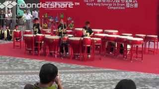 Chinese Drum Performance__Hong