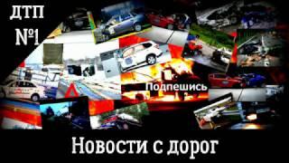 Грубое нарушение ПДД кортежем губернатора Псковской области попало на видео