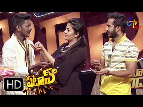 Patas | 21st February 2017 | Full Episode 381 | ETV Plus