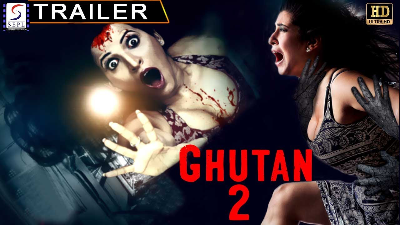घुटन २ - Ghutan 2 | Hindi  Dubbed Official Trailer | Nishchal,Vandana Gupta