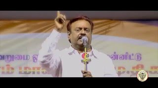"Rumours about Vijayakanth ""Lets Check Reality"" DMDK song"