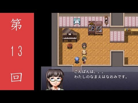 My Name is Naomi - Learn Japanese to Survive! Hiragana Battle EP13 |