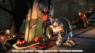 Dead Space 3 - дополнение 'Пробуждение' (русские субтитры)
