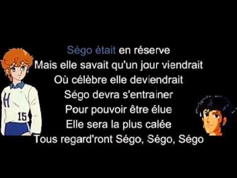Ségo et François