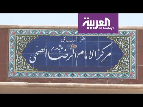 رفض شعبي عراقي للتغلغل الإيراني في نينوى  - نشر قبل 10 ساعة