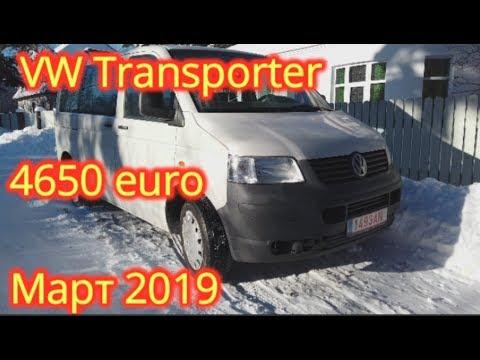 Авто подбор VW Transporter T5 за 4650 евро   Транспортер Т5