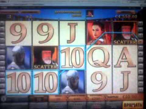 Игровой автомат Гладиаторы